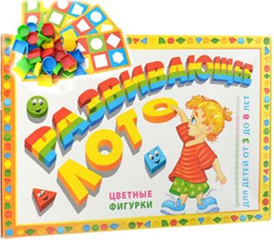 игра лото для детей