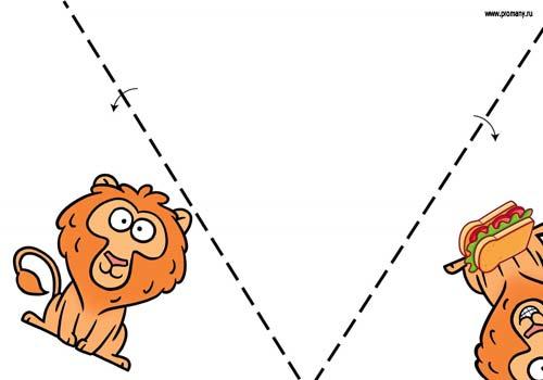 сгибалки оригами для малышей лев