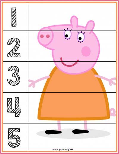 учимся считать со свинкой пеппой