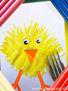 рисуем вилкой цыпленка