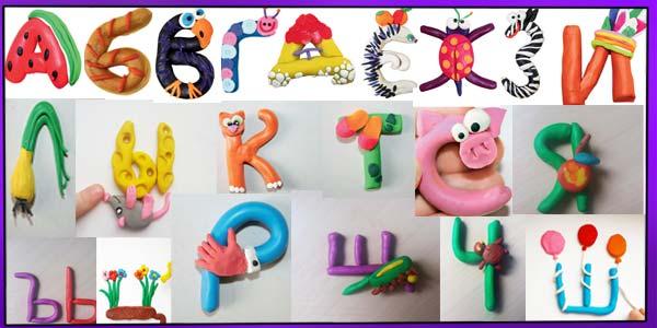 лепим буквы из пластилина