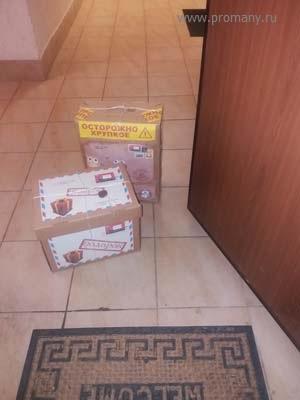 посылка подарок под дверь